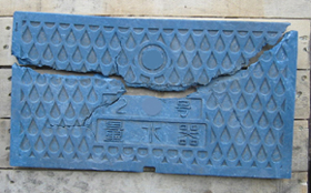 2002年4月生産品1
