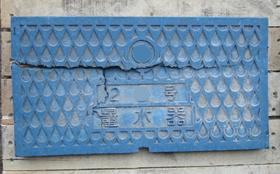 2004年2月生産品1