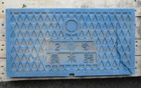 2005年6月生産品1