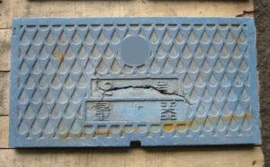 2001年8月生産品1