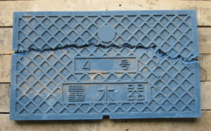 2005年1月生産品1