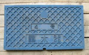 2005年12月生産品1