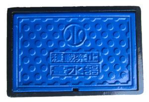品番 KYN-13 水道管口径13mm用2