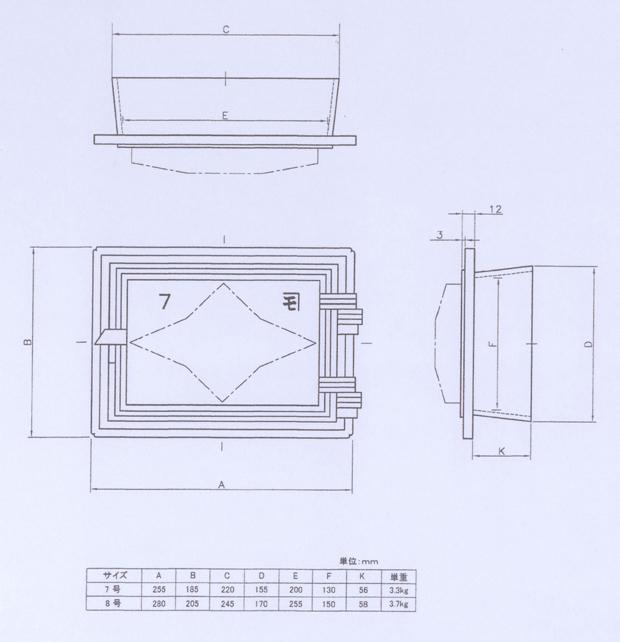 唐草印刷用寸法図