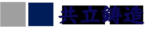 logo-footer486x100-2